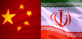 Китай и Иранская нефть